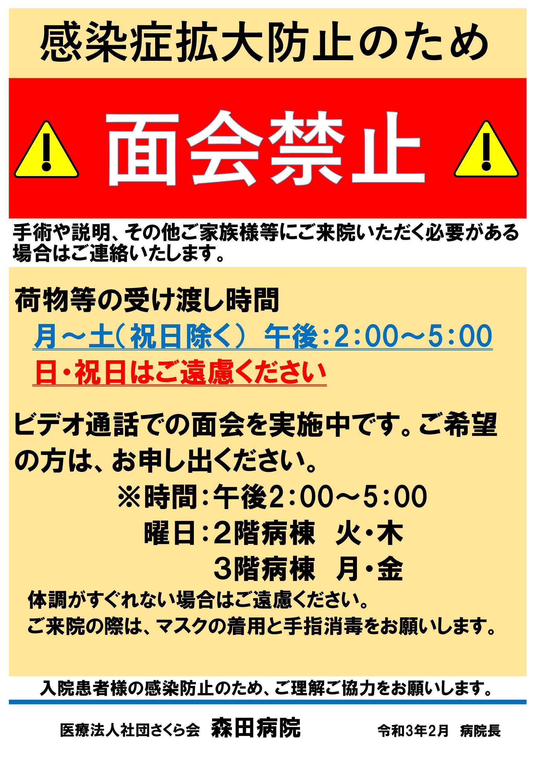 石川 県 小松 市 コロナ 県内の最新感染動向 石川県 新型コロナウイルス感染症対策サイト